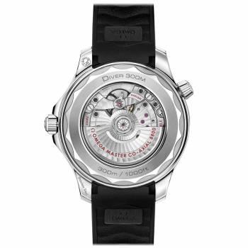 Omega Seamaster Diver 300M Vintage Uhr